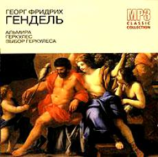 Georg Friedrich Handel 'MP3 Collection 5' MP3 CD/2004/Opera/Russia