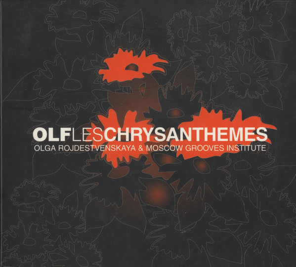 OLF 'Les Chrysanthemes' CD Maxi-Single/2003/Electronic/Russia