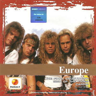 Europe 'Collections' CD/2005/Rock/Россия