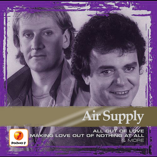 Air Supply 'Collections' CD/2006/Pop/Россия